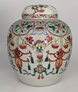 Chinese Antique Porcelain Famille Rose Lantern & Bat Design Qianlong Mark Qing