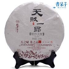 357g cake ShuDaiZi raw puer tea raw puerh tea green tea TianFu PaSha Year 2013