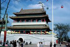 1964-1965 New York World's Fair - Photos on CD #3