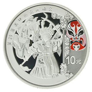 China - Silver 10 Yuan Coin - 'Summer Olympics; Beijing Opera' - 2008 - Proof