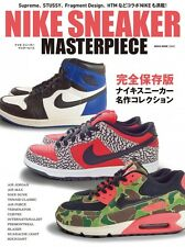 Nike Sneaker Masterpiece Guide Book Photo Magazine  Air Jordan Air Max