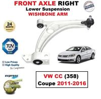 1x FRONT AXLE RIGHT Lower SUSPENSION Wishbone ARM for VW CC 358 Coupe 2011-2016