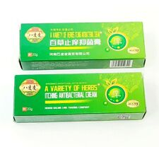 Appearance A Variety Of Herbs Itching Antibacterial Cream Henan Baling 20g 2 pc