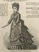 French MODE ILLUSTREE SEWING PATTERN Dec 5,1875 DOLL clothing patterns