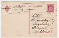norway 1911 stamps card ref 19402