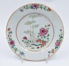 Assiette en porcelaine de la compagnie des Indes famille rose XVIII ème siècle