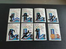 BELIZE 1979 SG 523-530 WINTER OLYMPIC GAMES MNH