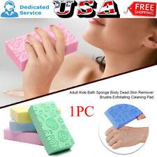 Bath Sponge Body Dead Skin Remover Brushes Exfoliating Massager Cleaning Shower