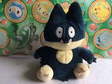Pokemon Plush Munchlax Hasbro 2004 Stufed animal doll toy Fgure go USA Seller
