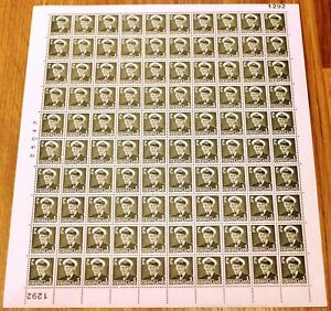 Greenland Full Sheet Marginal 1292 1950 King Frederik IX 1 ø green - MNH