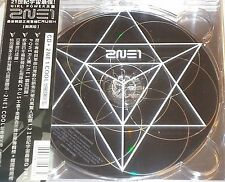 K-POP 2NE1 CRUSH Taiwan Black Edition (2014) Exclusive Strap #A5