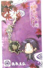 Hiiro no Kakera Mahiro Atori Fastener Metal Charm Anime Manga Game MINT