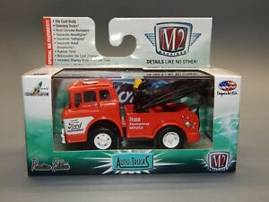 1970 Ford C-600 Tow Truck Wrecker RED M2 Machines Spring Blowout MIP