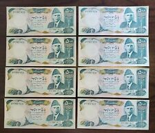 Pakistan 1986 500 Rupee X 8 Consecutive Banknotes