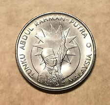 Malaysia 1 Ringgit Commemorative Coins 25th Anni. of Independence 1982 - BU