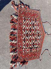 Antique Turkmen Yomut Asmalyk