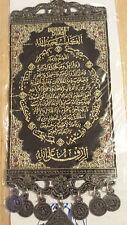 ISLAMIC BLESS BEREKET PRAYER  HANGER OF WALL WH OTTOMAN SIGN SILK MADE IN TURKEY