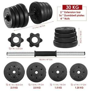 Adjustable DUMBBELL set 66 lbs (30 kg) FedEx FAST USA DOMESTIC SHIPPING!