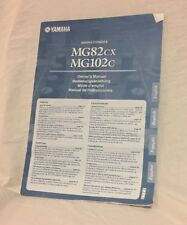 Yamaha MG82cx MG102c Mixing Console Owners Manual English Spanish French Book VG