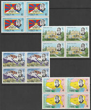 Tibet 6316 - 1974 non emessi Dalai Lama UPU Set di 4 non montato mintnt blocchi di 4