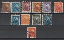 El Salvador - 1894 Seebeck Set Scott 91-100 + 104 - Mint Hinged
