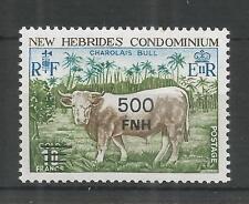 NEW HEBRIDES 1977 DEFINITIVE H/VAL 500f ON 10f SG,241 U/M N/H LOT 3054A