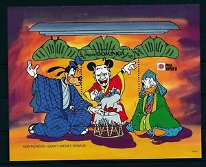 [22220] Dominica 1991 Disney Characters wearing costumes of Japan MNH