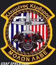USAF 37th AIRLIFT SQUADRON -EXERCISE STOLEN CERBERUS V 2018- Ramstein AB - PATCH