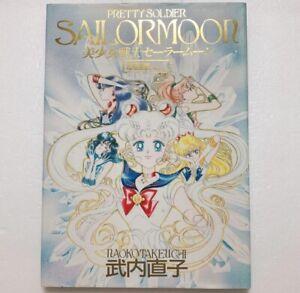 Sailor Moon Original illustration Art Book Vol.1 Naoko Takeuchi Pretty Soldier