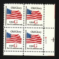 1994 Sc 2882 red G Rate (32c) MNH plate block S1111 LR