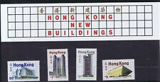 Hong Kong 1985 New Buildings - Complete Set Of Four Stamps - MUH