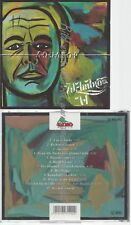 CD--WOLFGANG AMBROS ÄQUATOR