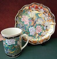 "HERITAGE MINT LTD 8"" MING DYNASTY PLATE WITH STAND NIB AND 4"" MATCHING MUG NIB"