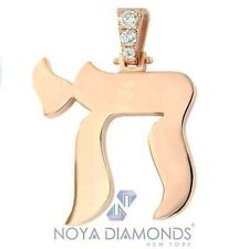 0.25 CARAT F VS2 CHAI PENDANT SET IN 18K ROSE GOLD