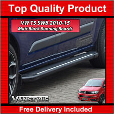 VW T5 SIDE STEPS SWB BLACK TRANSPORTER RUNNING BOARD SIDE BARS 2010-15 CARAVELLE