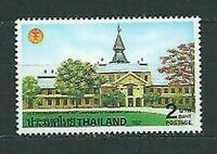 Thailand - Mail Yvert 1576 MNH College