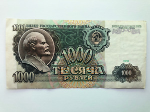 1991/1992 USSR CCCP Russian 1000 Rubles Soviet Era Banknote Currency Money Note
