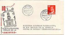España Exposición Filatelica Circulo de la Amistad Cordoba año 1977 (CY-31)