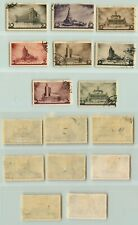 Russia USSR 1937 SC 597-604 used. g262