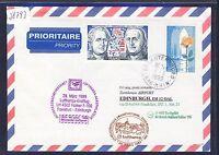 58793) LH FF Frankfurt - Edinburgh GB/UK 28.3.99, Brief ab Frankreich