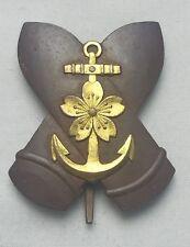 Japanese Gunnery Proficiency Badge Bombardment Superior WW2