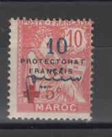 Maroc (Protectorat Français) - n° 55 neuf * - Croix Rouge - C: 7,00 €