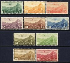 China 1940 Hong Kong Print Air Mail (10v Cpt UnWmkd) MNG