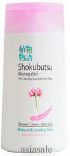 Shokubutsu Whitening Body Wash cream Face as early as 7 Days 80ml Shower gel
