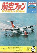 Koku Fan June 1975 Grumman F6F Hellcat Heinkel He100 Mitsubishi Ki21Army Bomber