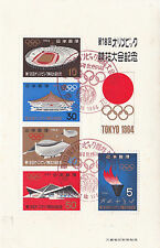 Olympics Japanese Stamps