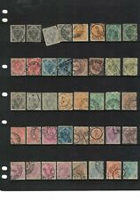 bosnia herzegovina stamps - 1879-1900 austria military post issues - good lot
