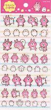 Cute Kawaii Japanese Kanahei Bunny Rabbit Bird Stickers Diary Planner Stationery