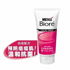 BR~Kao Biore  Men's Anti - Acne Facial Cleansing Foam (100g/3.3 fl.oz.)