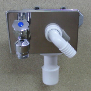 WANDEINBAU WASCHGERÄTE Sifon / Siphon mit Geräteventil / Gerätehahn UP KOMPLETT